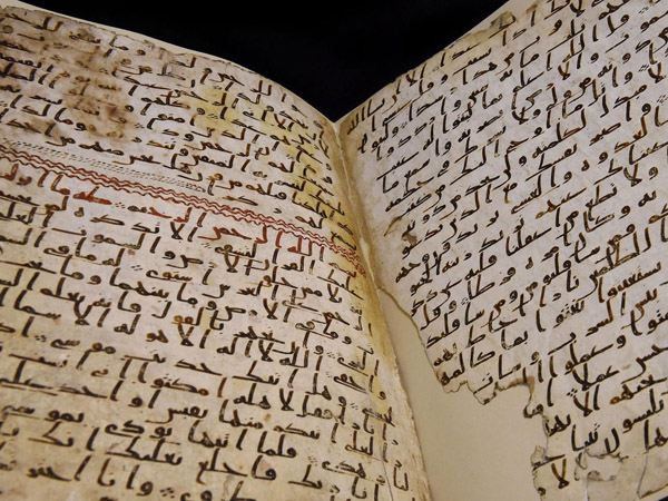 Kodifikasi al-Qur'an Pada Masa Khalifah Abu Bakar as-Shiddiq
