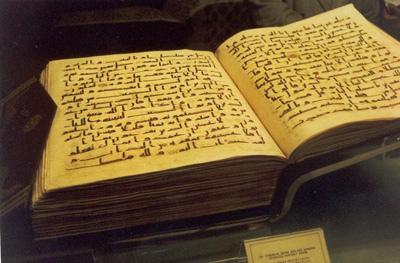 Penggandaan Mushaf di Masa Usman Bin Affan