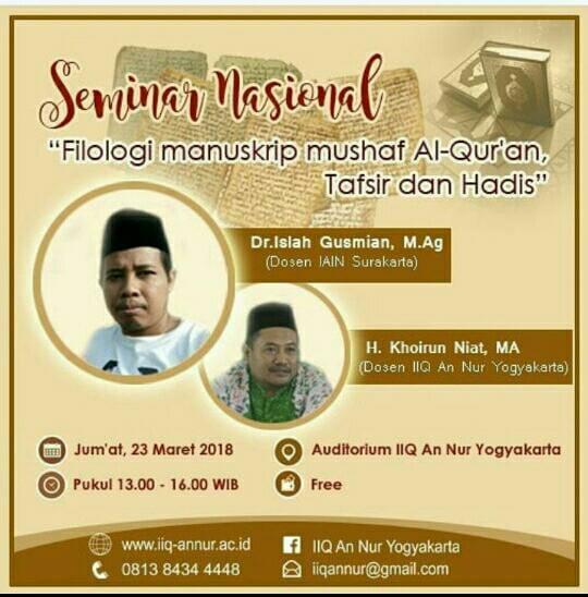 SEMINAR NASIONAL Filologi Manuskrip Mushaf Al-Qur'an, Tafsir dan Hadist