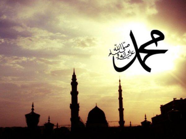 Sunnah Nabi yang Dianggap Njelimet dan Pelik