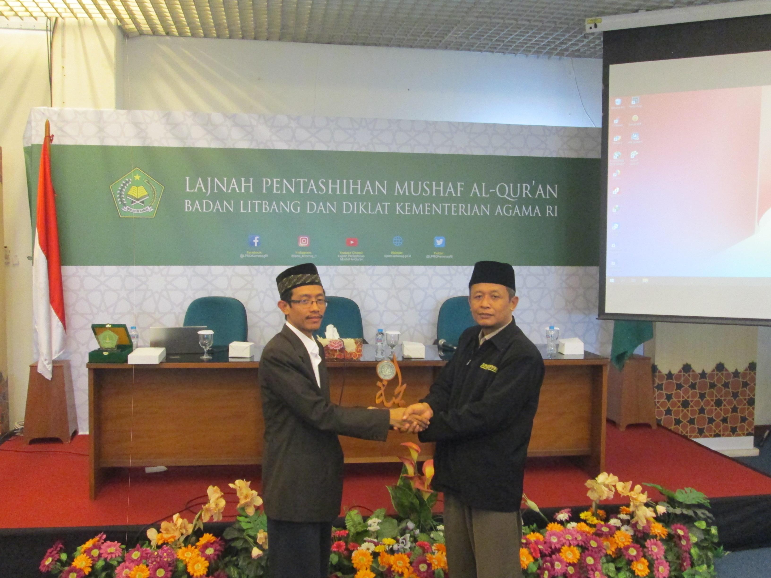 Mahasiswa Fakultas Ushuluddin IIQ An Nur Yogyakarta Praktik Tashih Dan Belajar Kajian Mushaf Al Qur'an Bersama Dewan Lajnah Pentashih Mushaf Al Qur'an Kemenag.