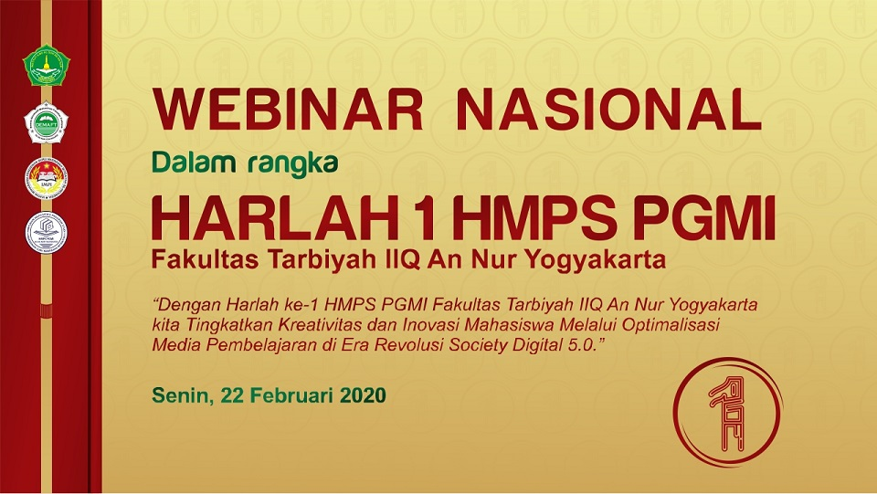 Webinar Nasional: Dalam Rangka Memperingati Harlah ke-1 HMPS PGMI