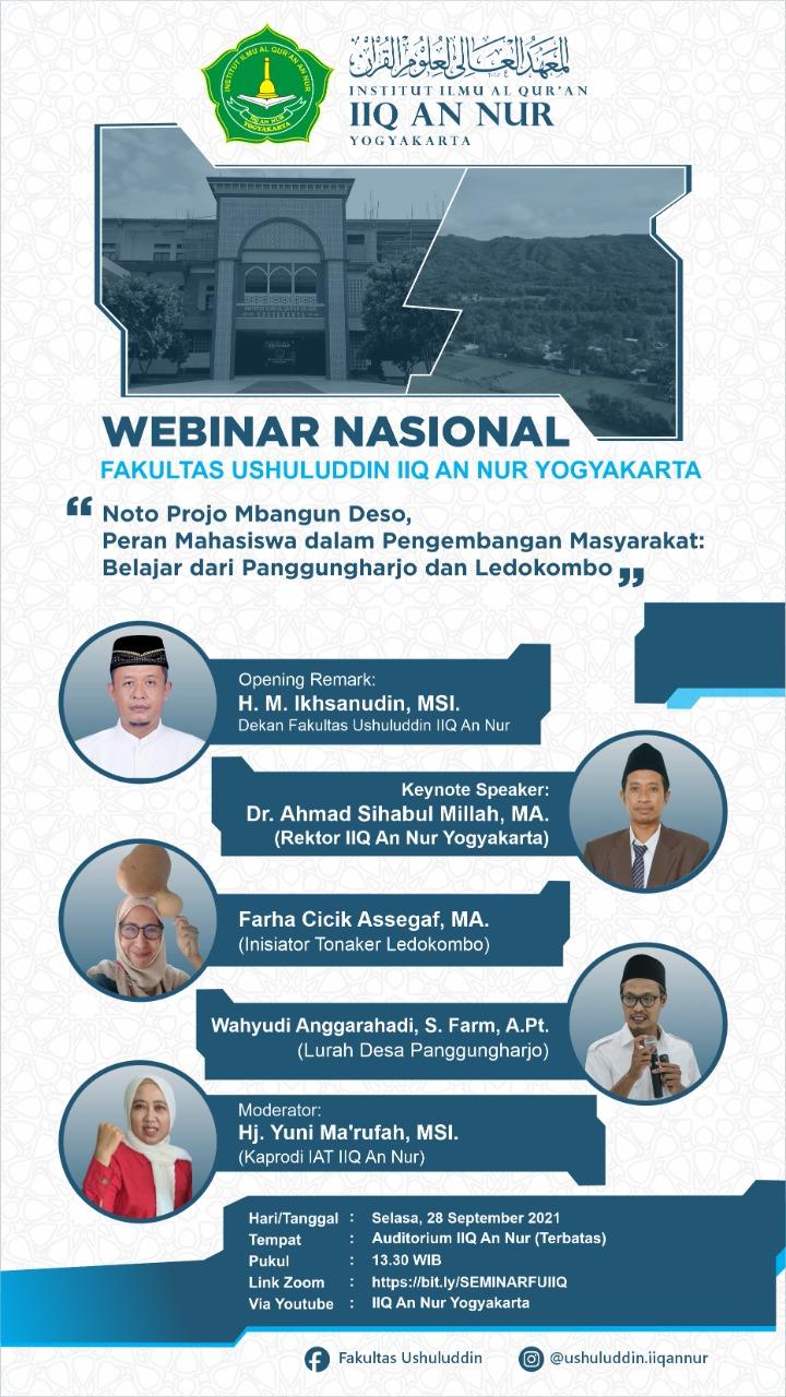 Webinar Nasional Fakultas Ushuludin