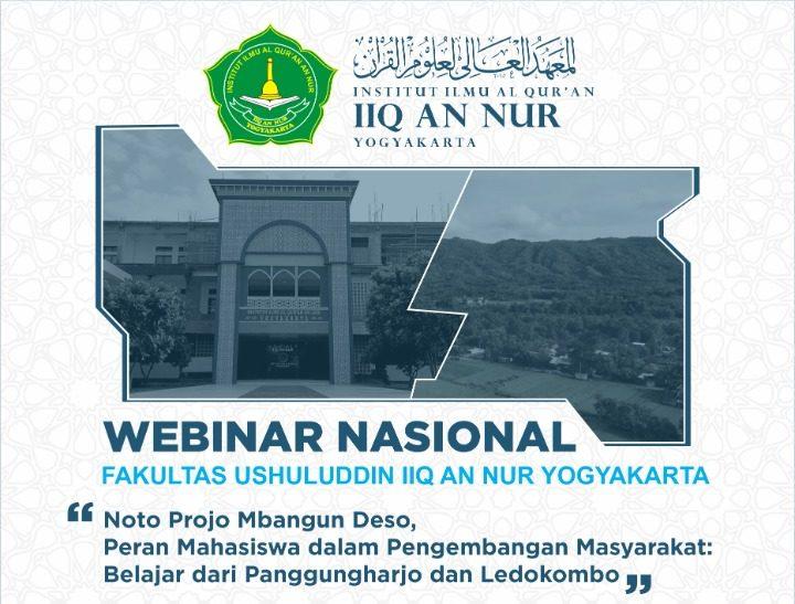 Webinar Nasional Fakultas Ushuludin IIQ An Nur Yogyakarta