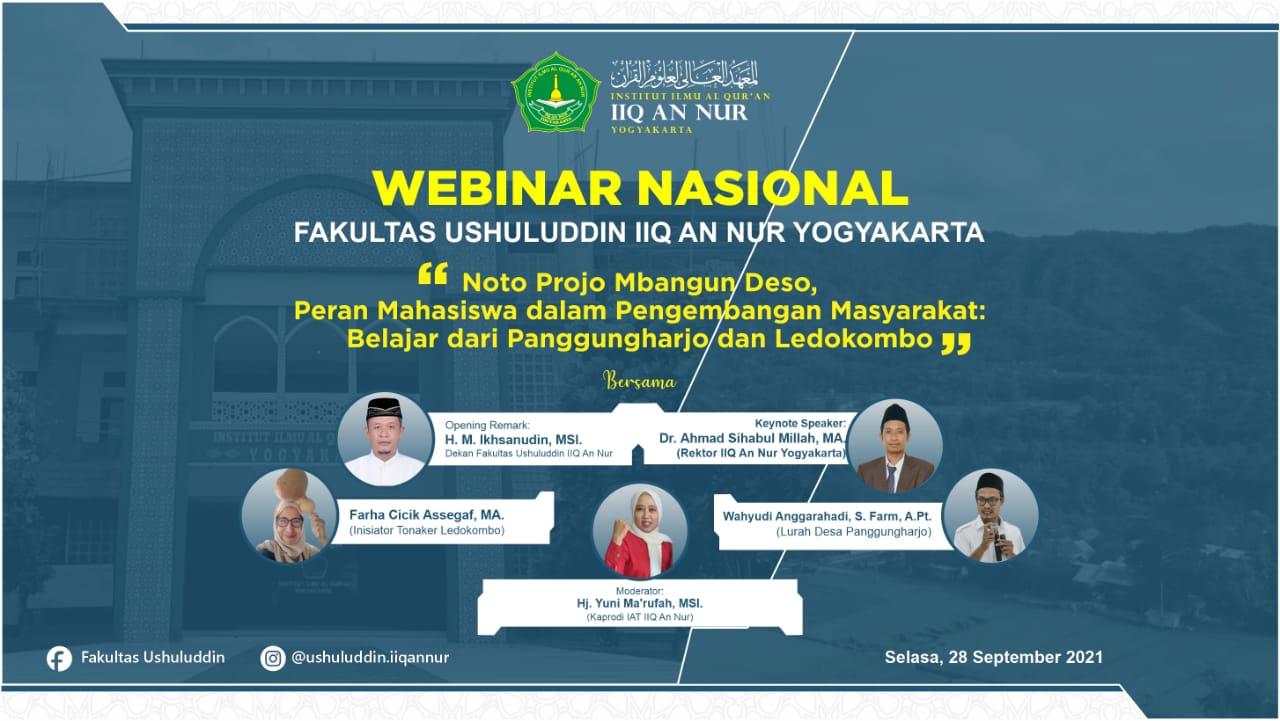 Fakultas Ushuludin IIQ An Nur Menyelenggarakan Webinar Nasional Pengabdian dan Pengembangan Masyarakat Berbasis Desa