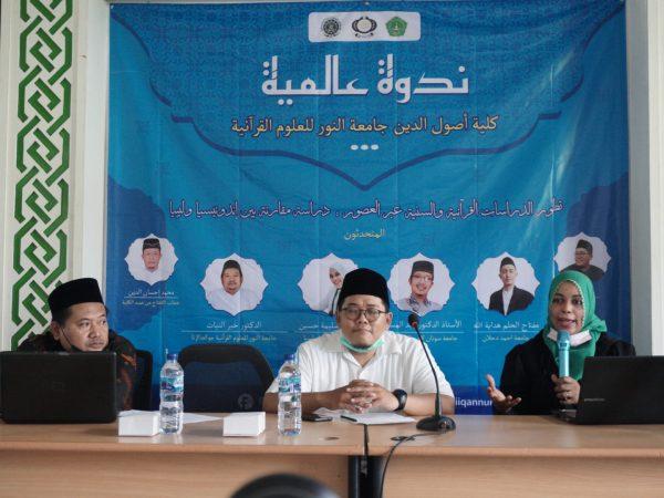 Mengakomodasi Perkembangan Studi Quran dan Hadis, Fakultas Ushuluddin IIQ An-Nur Selenggarakan Seminar Internasional