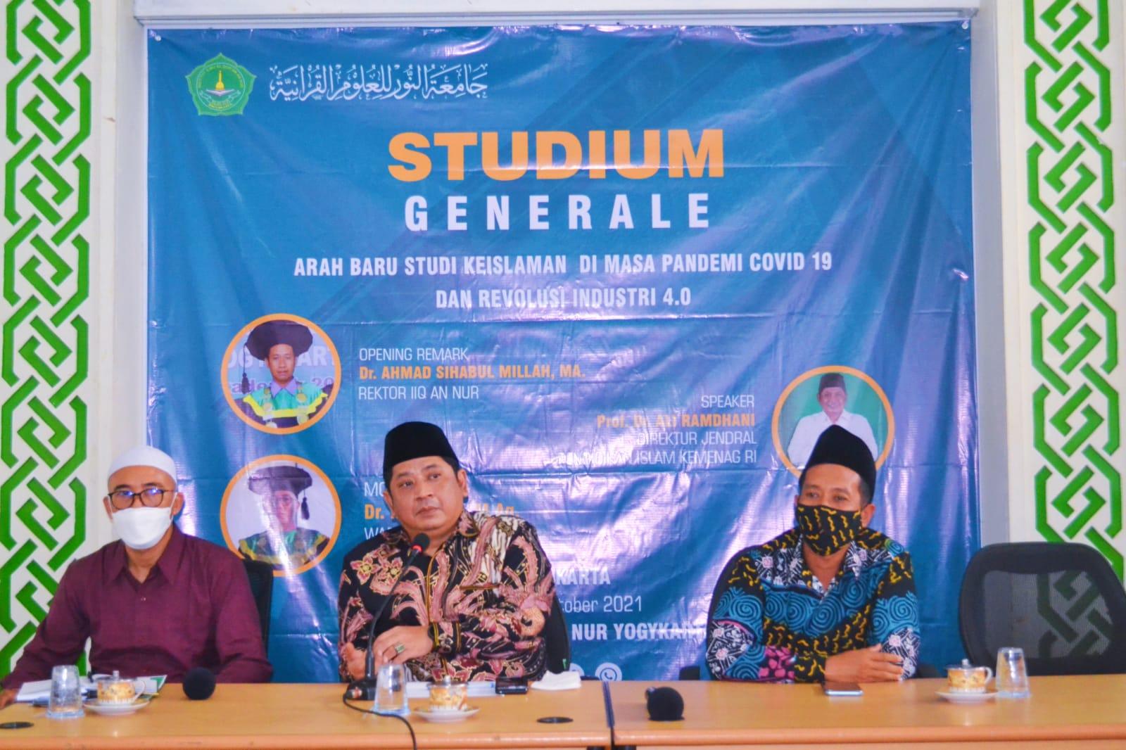 Direktur Jendral Pendidikan Islam Kemenag RI Hadir sebagai Pembicara dalam Studium Generale IIQ An Nur