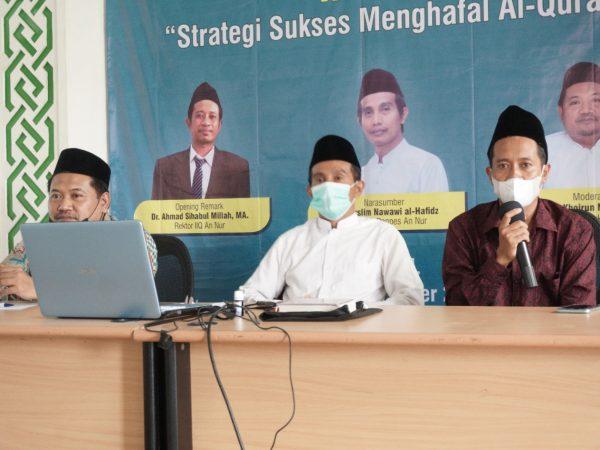 KH. Muslim Nawawi Sampaikan Strategi Menghafal Al-Qur'an di IIQ An Nur